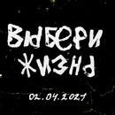 Игнатьев Федор | Санкт-Петербург | 16