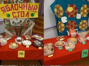 Внеклассное мероприятие по предмету технология «Яблочная стол» прошёл между ученицами седьмых классов