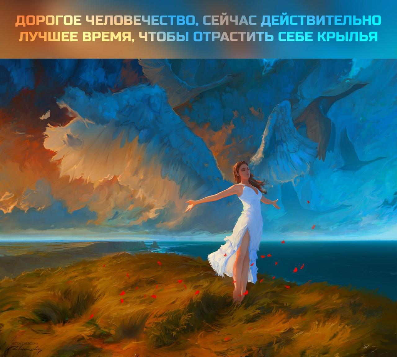 ДОРОГОЕ ЧЕЛОВЕЧЕСТВО, СЕЙЧАС ДЕЙСТВИТЕЛЬНО ЛУЧШЕЕ ВРЕМЯ, 61474
