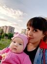 Личный фотоальбом Лили Хамидуллиной