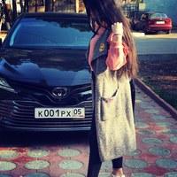 АлияАлиева