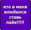 Форер Александр | Санкт-Петербург | 1