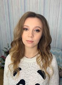 Кристина Лёвочкина