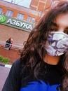 Карелин Макар | Москва | 10