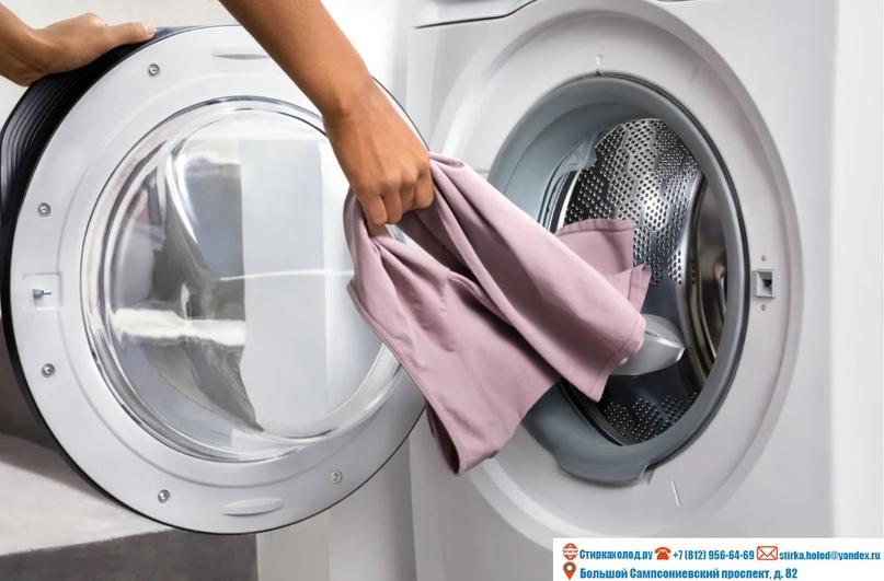 Как правильно ухаживать за стиральной машиной?, изображение №11