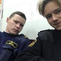 Пантелеев Иван
