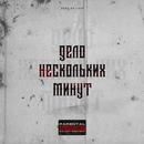 Фотоальбом Алексея Гадючного