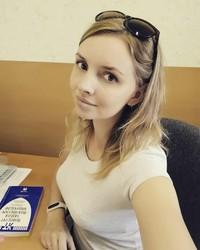 Соколова Алия