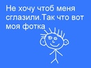 Фотоальбом Алены Абрамовой