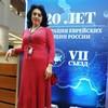 Элеонора Ерченко