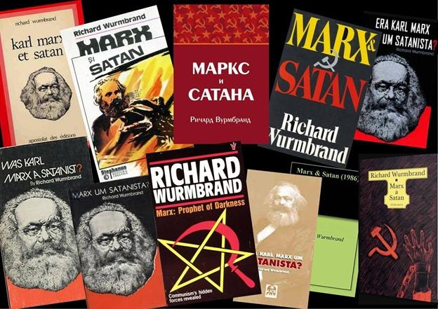 Уборка на Хайгейтском кладбище: кто сделал Карла Маркса сатанистом?, изображение №3