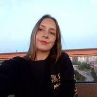 КристинаАлександровна
