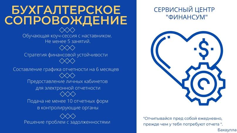 Первый конкурс «Конструктор Услуг», изображение №4