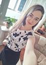 Катя Бабурина