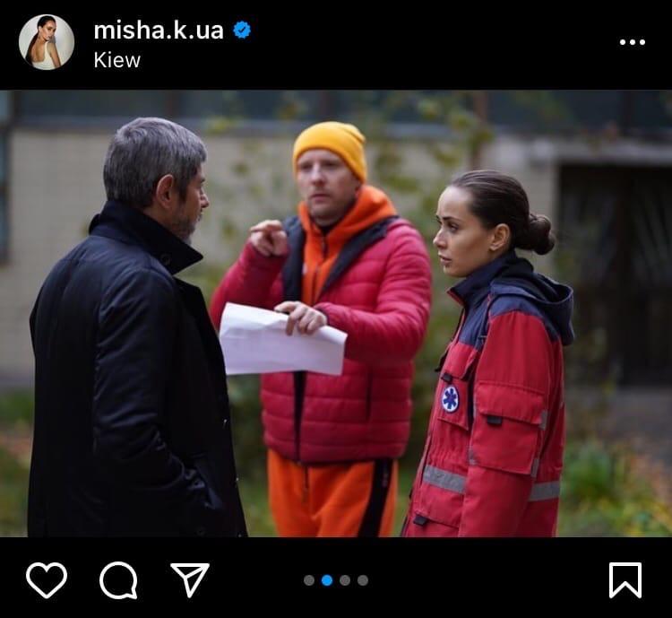 Ksenia Mishina - Sasha Ellert - Bachelorette Ukraine -  Season 1 - Discussion  - Page 2 UbrtVZh6IRU