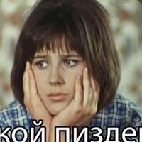 Фотография Алмаза Валиахметова ВКонтакте
