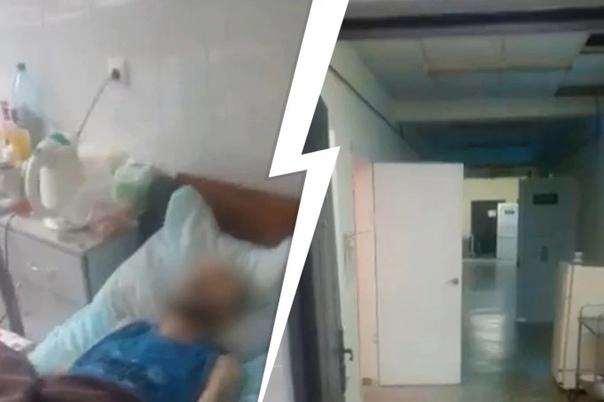 После смерти пациента в больнице Первоуральска сле...