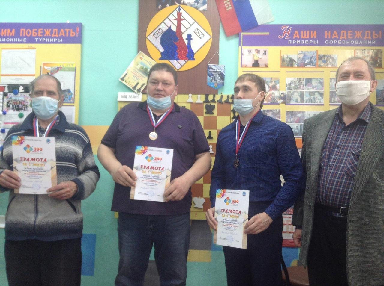 Блиц-турнир по русским шашкам