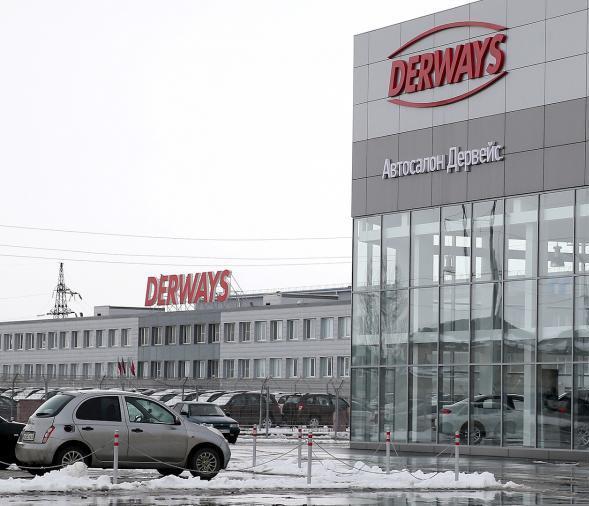 В КЧР продадут за копейки автозавод «Дервейс»