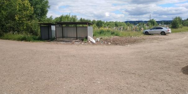 Сегодня, 18 июня, в очередной раз был вывезен мусор с террит