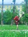 Ляпина Валентина | Москва | 13
