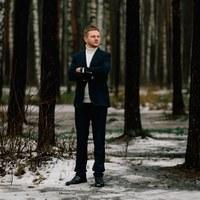 Фотография Александра Нагайцева