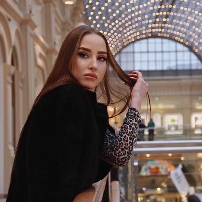 Екатерина Кутафина, Москва