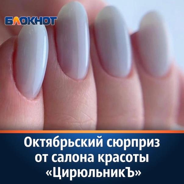 Салон красоты «ЦирюльникЪ» https://www.instagram.c...