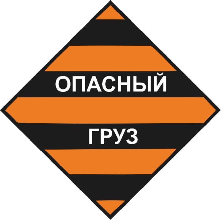 ГАИ МВД ДНР контролирует перевозки опасных, крупногабаритных и тяжеловесных грузов
