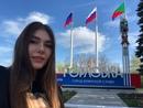 Наумова Марьяна   Москва   46