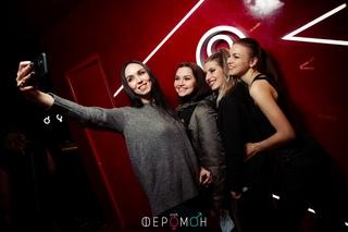 феромон петрозаводск ночной клуб