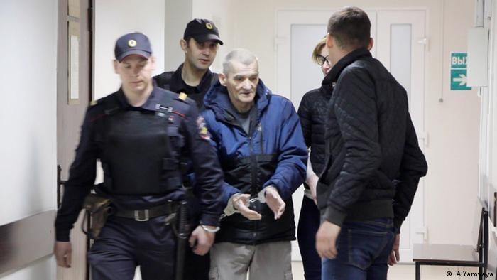 Верховный суд РФ не будет рассматривать жалобу историка Юрия Дмитриева.