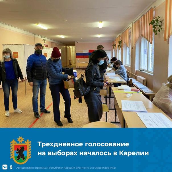 Сегодня в восемь утра по всей республике открылись избирательные участки
