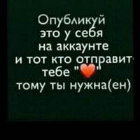 НастяТурко