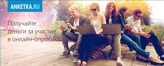Работа онлайн смоленск работа в вебчате лахденпохья
