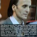 Ибрагим Джукалаев