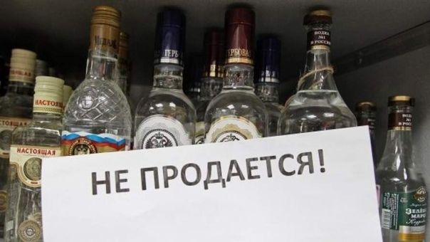 Согласно закону Удмуртской Республики от 04.10.2011 №44-РЗ «