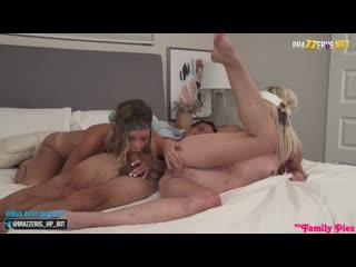 [MyFamilyPies] Jessie Saint, Katie Kush - My Step Cousins Cum For Thanksgiving