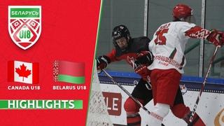 Canada U18 – Belarus U18 – 5:2  