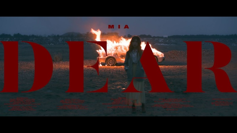 Mia Dear feat PENOMECO MV