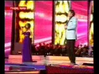 Arman Hovhannisyan & LUCINA- Get Mi Pah (Tashir 2011)