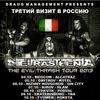 "NEURASTHENIA (Италия) |14/10| ""Hard Rock Pub"""