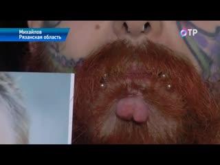 Геннадий Онищенко предложил запретить татуировки. Что отвечают на это любители росписи по телу