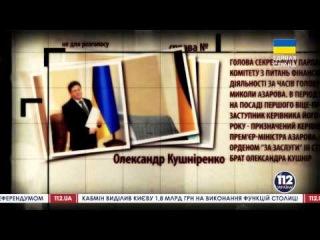 #5 Народная прокуратура. Выпуск
