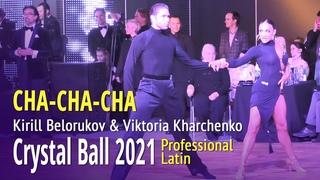 Cha-cha-cha = Kirill Belorukov & Viktoria Kharchenko = Crystal Ball 2021 WDC Professional Latin