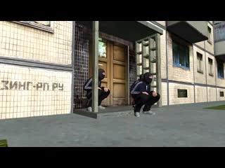 AMAZING - Криминальная Россия