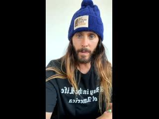 Jared Leto IG Live -