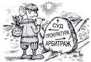 Фотоальбом Павла Павлова
