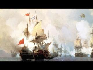 7 июля - День воинской славы России. Чесменское сражение