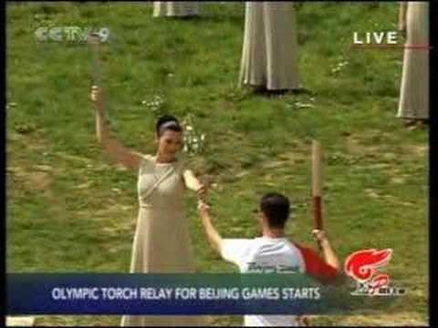 Olympic Torch lighting ceremony Greece 2008